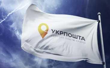 «Укрпочта» выпустила специальные марки в честь украинской певицы
