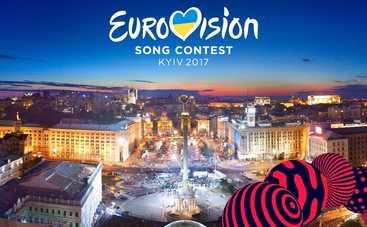 Евровидение-2017: ваши ставки, господа!