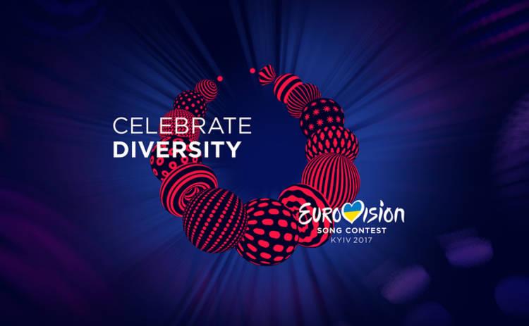 В Киеве началась неделя Евровидения