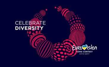 Евровидение-2017: онлайн-трансляция первого полуфинала от 09.05.2017