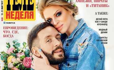 Яна Глущенко вышла замуж за 15 минут