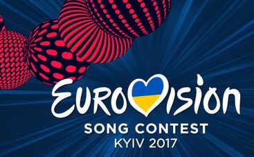 Евровидение-2017: онлайн-трансляция второго полуфинала от 11.05.2017