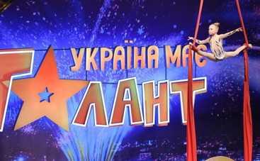Україна має талант. Діти-2: смотреть 11 выпуск онлайн (эфир от 13.05.2017)