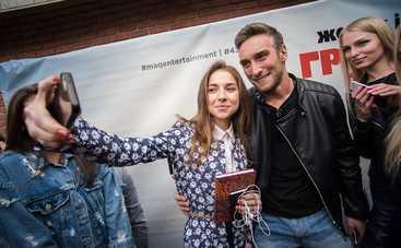 Жених из Грузии: 500 украинок собираются украсть сердце Ираклия Макацарии (фото)