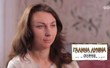 Панянка-Селянка-7: смотреть 20 выпуск онлайн (эфир от 17.05.2017)