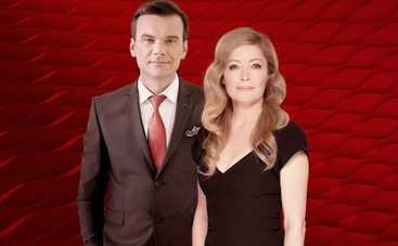 Одруження наосліп-3: смотреть 11 выпуск онлайн (эфир от 17.05.2017)