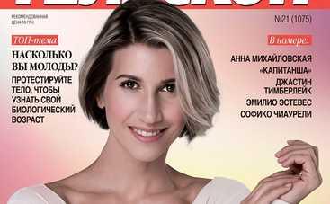 Анита Луценко: Я умею мотивировать