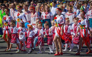 День вышиванки-2018: история и традиции праздника