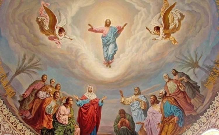 Вознесение Господне-2018: история и традиции праздника
