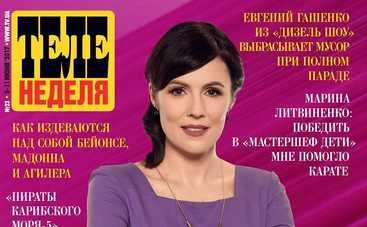 Татьяна Высоцкая: Любовь длиною в 20 лет