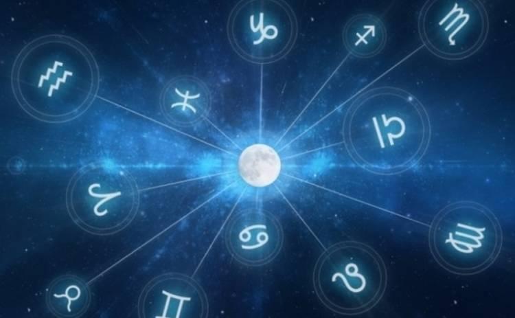 Гороскоп на неделю с 12 по 18 июня 2017 для всех знаков Зодиака