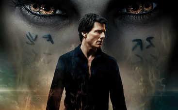 Тома Круза обвиняют в провале фильма «Мумия»