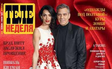 Амаль и Джордж Клуни: двойное счастье