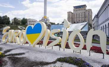 В Женеве арестовали 15 млн евро, которые Украина внесла за Евровидение-2017
