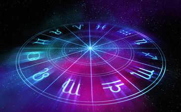 Гороскоп на неделю с 26 июня по 2 июля 2017 для всех знаков Зодиака