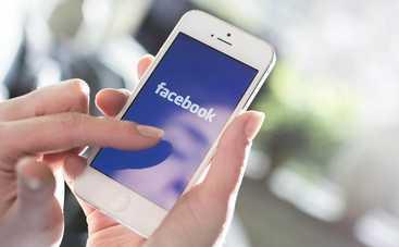 Facebook начнет производство сериалов и телепередач