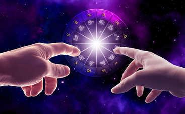 Гороскоп на Июль 2017 года для всех знаков Зодиака