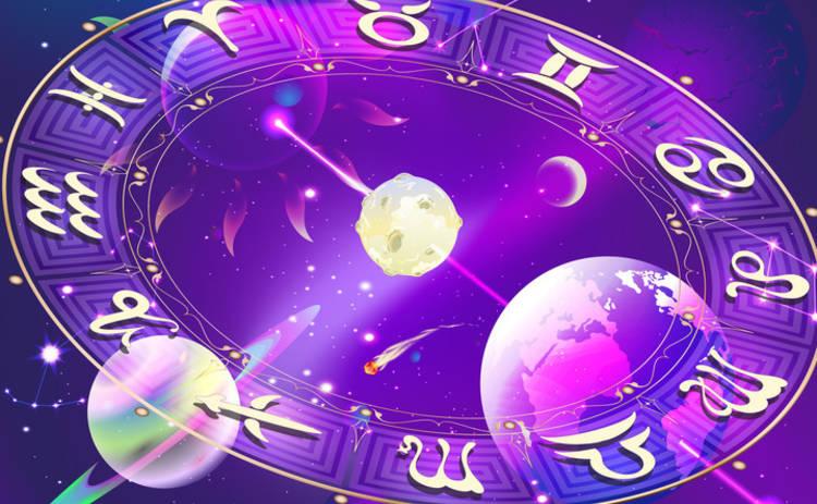 Гороскоп на неделю с 3 по 9 июля 2017 для всех знаков Зодиака