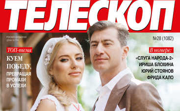Ольга Горбачева и Юрий Никитин: Вошли дважды в одну реку