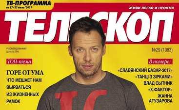 Константин Томильченко: Артистам нужна свобода
