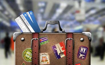 Gucci разработает приложение для путешествий