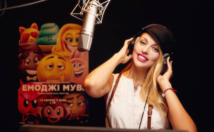 Оля Полякова озвучила главную героиню увлекательной анимации «Эмоджи Муви»