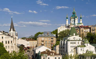 Куда пойти в Киеве на выходных 22-23 июля (афиша)