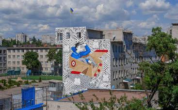 Художник Millo украсил муралом фасад Кременчугской воспитательной колонии