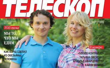 Константин Войтенко и Алена Алымова: Коли ми вдома — часть нашей жизни
