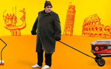 Кинокомпания ММД презентовала украинский трейлер фильма «Изи»