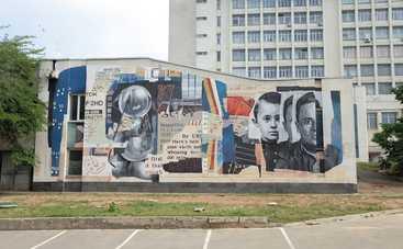 Художник Marat Morik украсил муралом стену корпуса КПИ