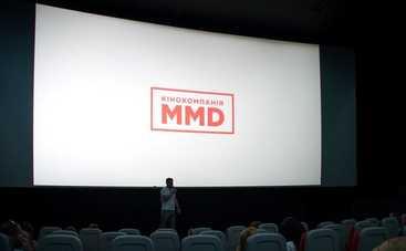 Кинокомпания ММД представила новые фильмы в рамках Летнего Кинорынка ОМКФ