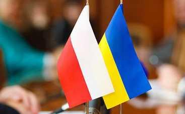 Между Украиной и Польшей назревает скандал