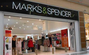 Популярный британский бренд обвинили в сексизме