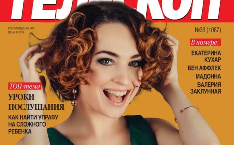 Виктория Булитко: Чувство юмора у меня от родителей