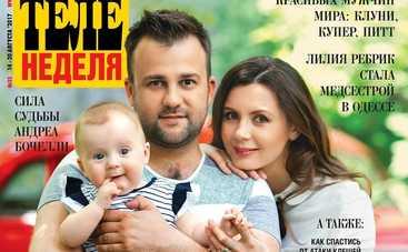 Алексей Душка: Когда обнимаю жену и дочку, усталость как рукой снимает