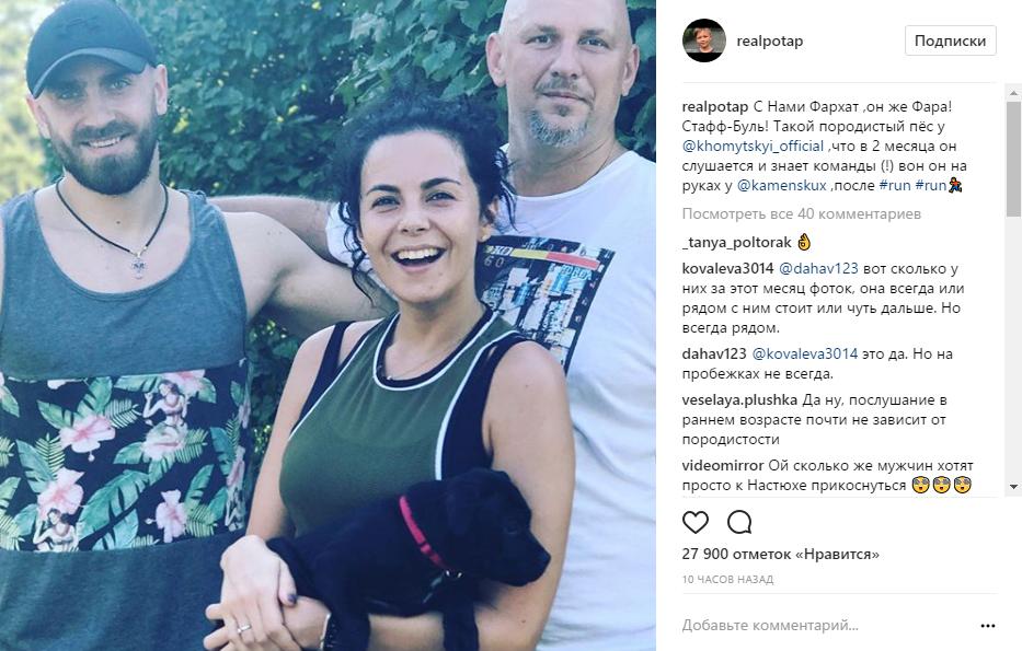 potap-i-nastya-podbrosili-novyy-povod-polomat-golovu