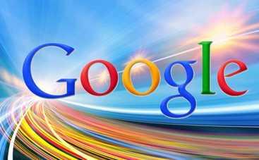 Компанию Google сравнили с лагерем для заключенных