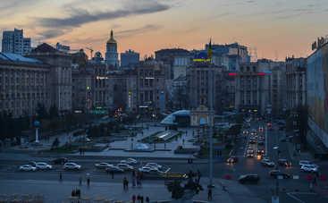 Киев оказался в десятке худших городов для жизни