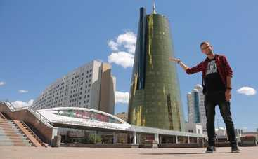 Орел и Решка. Перезагрузка: Астана (эфир от 27.08.2017)