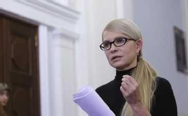 Юлия Тимошенко стала «матерью драконов»