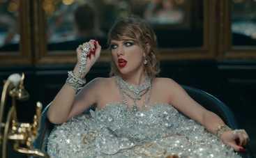Зомби, коты-грабители и ванна с бриллиантами в новом клипе Тейлор Свифт