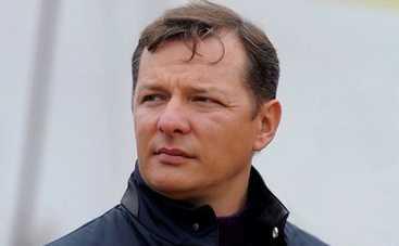 Олег Ляшко проводит агитацию среди телок