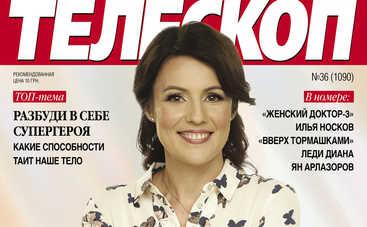 Татьяна Высоцкая: Я на своем месте