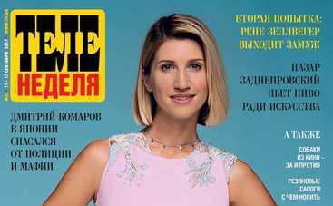 Анита Луценко: Мой мужчина ничего не боится