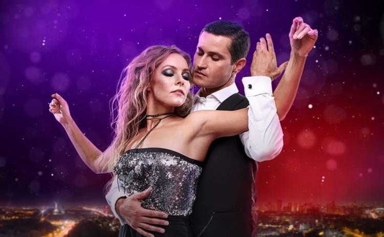 Танці з зірками: смотреть 3 выпуск онлайн (эфир от 10.09.2017)