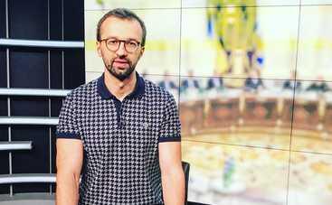 Нардеп Лещенко женился на диджее Насте