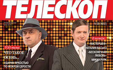 Виктор Андриенко и Евгений Сморигин готовы к битве юмористов