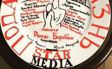 Кинокомпания Star Media снимает в Киеве историю о современном Пигмалионе