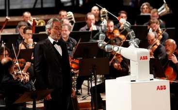 Робот впервые подирижировал симфоническим оркестром